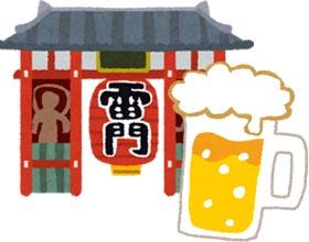 雷門とビールのイラスト