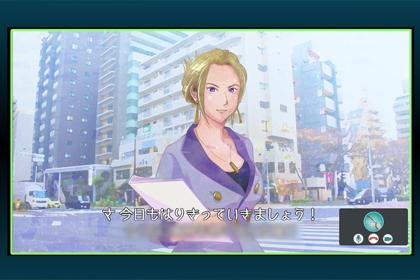 忘れ物探偵「ストーリー動画」の写真