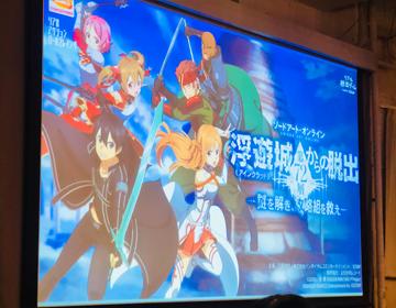 SAO脱出「会場モニター」の写真