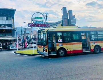 ナゾトキメイロ4「相模湖駅のバス」の写真