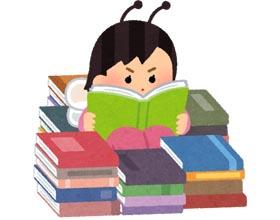 本の虫のイラスト